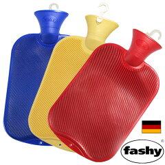 細ウネが低温やけどを防ぎます。ラジェーター湯たんぽ湯たんぽ ドイツfashy社製 ラジエーター...