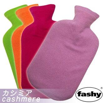 Hottie Germany fashy masumoto, made of cashmere (SScashmere) (logging)   hottie   fashy   masumoto   yutanpo 1213 mheat