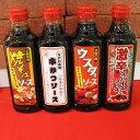 インテリア雑貨a-mon(エエモン)で買える「大阪の味 大黒ソース (ngm-087 【関西限定品】」の画像です。価格は432円になります。