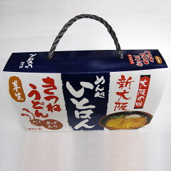 ★大阪では「けつねうどん」と呼んでます【エントリー★で最大ポイント10倍!】大阪名物きつね...