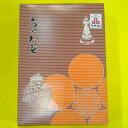 大阪の名物お菓子「なにわ姿」 大阪 お土産 関西 浪速 お菓子 岩おこし 出張 帰省 土産 名物 懐かし  (ngm-328) 【関西限定品】