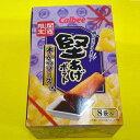 大阪の名物お菓子「堅あげポテト・串カツソース味」 大阪 お土産 関西 ...