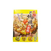 大阪の名物お菓子「お好み焼きの出前ですL」