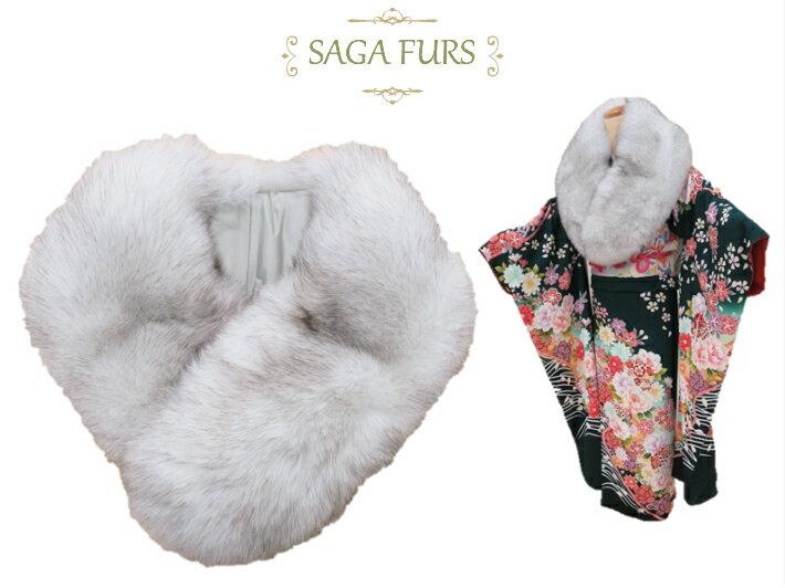 和装小物, ショール  FOX SAGA FURS