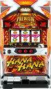 パイオニア プレミアムハナハナ-30『コイン不要機ゴールドセット』[パチスロ実機/スロット 実機][コイン不要機ゴールド(コイン/コインレス/オートモー