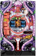 楽天ランキング 1位/SANKYO Pフィーバードラムゴルゴ13 Light ver.『ノーマルセット』[パチンコ実機][家庭用電源/音量調整/ドアキー/取扱い説明書付き〕[中古]