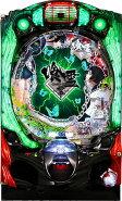 楽天ランキング 1位/藤商事 P喰霊-零- 葵上〜あおいのうえ〜FS『ノーマルセット』[パチンコ実機][家庭用電源/音量調整/ドアキー/取扱い説明書付き〕[中古]