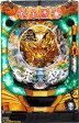 【高品質のA-SLOT製】サンセイ CR牙狼魔戒ノ花XX『バリューセット3』[パチンコ 実機][A-コントローラー+循環加工/家庭用電源/音量調整/ドアキー/取扱い説明書付き〕[中古]