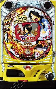 人気のパチンコ実機をご自宅で♪「藤商事 CRゲゲゲの鬼太郎~妖怪頂上決戦~FPKZ」通常セット...