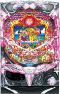 楽天ランキング 2位/SANYO CRスーパー海物語IN沖縄3HME『ノーマルセット』[パチンコ実機][家庭用電源/音量調整/ドアキー/取扱い説明書付き〕[中古]