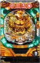 サンセイR&D CR CR牙狼金色になれXX『バリューセット3』[パチンコ実機][A-コントローラーPlus+循環加工/家庭用電源/音量調整/ドアキー/取扱い説明書付き〕[中古]