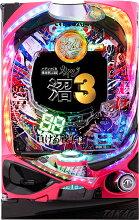 CR弾球黙示録カイジ沼3
