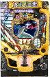 【高品質のA-SLOT製】平和 CRルパン三世〜Lupin The End〜319ver. 『バリューセット3』[パチンコ 実機][A-コントローラー+循環加工/家庭用電源/音量調整/ドアキー/取扱い説明書付き〕[中古]