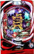 楽天ランキング 1位/高尾 ちょいパチ貞子3D WCA39 『ノーマルセット』[パチンコ実機][家庭用電源/音量調整/ドアキー/取扱い説明書付き〕[中古]