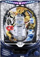 楽天ランキング 2位/マルホン CR天龍∞ 7000VS『ノーマルセット』[パチンコ実機][家庭用電源/音量調整/ドアキー/取扱い説明書付き〕[中古]