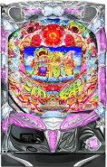 楽天ランキング 3位/SANYO CRスーパー海物語IN沖縄4MTBZ『ノーマルセット』[パチンコ実機][家庭用電源/音量調整/ドアキー/取扱い説明書付き〕[中古]