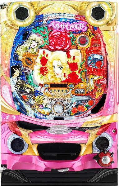 西陣 Pベルサイユのばら〜革命への序曲〜MA『バリューセット2』[パチンコ実機][オートコントローラータイプ2(演出観賞特化型コントローラー)+循環加工/家庭用電源/音量調整/ドアキー/取扱い説明書付画像
