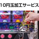 パチスロ実機オプション【パチスロ...
