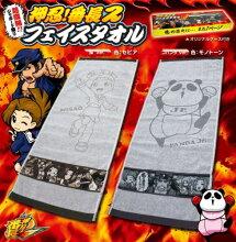 パチンコ・パチスロキャラクターグッズ押忍!番長2フェイスタオルコパンダVer【新品】