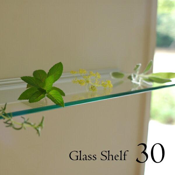 ウォールシェルフ 飾り棚 レールシェルフ ガラス棚板 30cm Glass Shelf 石膏ボード対応【QPA】【GC1】着後レビュー記入ご連絡で次回使える500円クーポンプレゼント