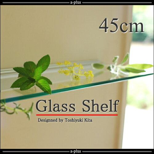 ウォールシェルフ 飾り棚 レールシェルフ ガラス棚板45cm Glass Shelf 石膏ボード対応...