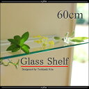 ウォールシェルフ 飾り棚 レールシェルフ ガラス棚板60cm Glas...