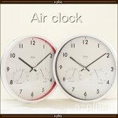 電波時計 温湿度計付 Air clock エアークロック Lemnos (レムノス) 【RCP】【HLS_DU】【1510】【RCA】着後レビュー記入応募ご連絡で500円クーポンプレゼント