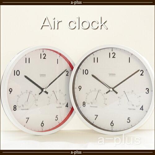 電波時計 温湿度計付 Air clock エアークロック Lemnos (レムノ...