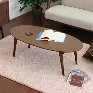 折りたたみリビングテーブル/EMOテーブル/リビングテーブル