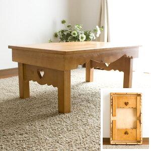 【可愛いハートカントリーの収納式テーブル】カントリーローテーブル収納式テーブル北欧パイン...