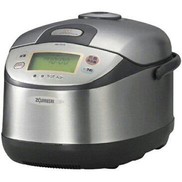 【送料無料】象印 NH-YG18-XA ステンレス [業務用IH炊飯器(1升炊き)]