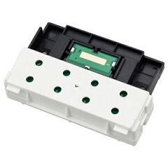 交換用プラズマクラスターイオン発生ユニット<br>SHARP IZ-CB100