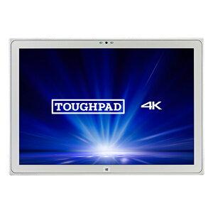 世界初20型 4K IPSα液晶パネル搭載。Windows 8.1 Pro採用の TOUGHPAD 4K【送料無料】【全商品...