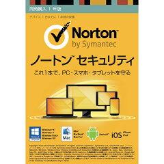 これ1本で、PC・スマホ・タブレットを守るsymantec symantec ノートンセキュリティ 同時購入1年...