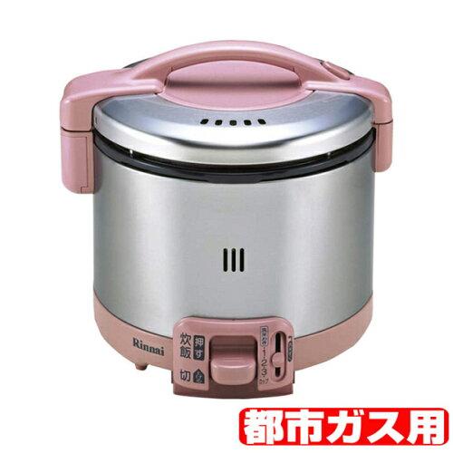 RinnaiRR-035GS-D(RP)13A[ガス炊飯器(3.5合)ローズピンクこがまる都市ガス用]