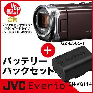 【送料無料】VICTOR ビデオカメラ予備バッテリーセット