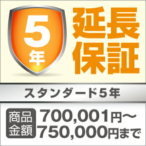 延長保証37500円