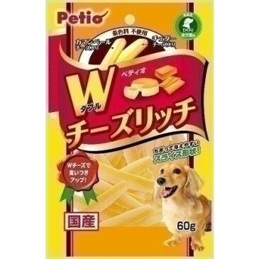 ヤマヒサ ペティオ Wチーズリッチ 60g [犬用スナック]