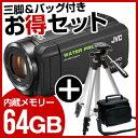 【セット内容】・JVC(ビクター) GZ-RX500-B ブラック Everio(エブリオ)ビデオカメラ・ケンコー ...