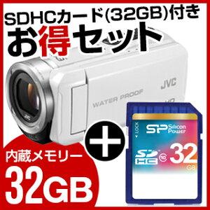 【送料無料】【SDHCカード(32GB)付きお得セット】JVC(ビクター) エブリオ(Everio) ビデオカメラ GZ-R70-W 【ホワイト】 防水 防滴 防塵 耐衝撃 耐低温 ビデカメ SP032GBSDH010V10