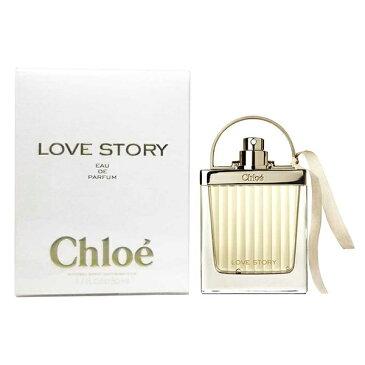 【送料無料】Chloe CEクロエ ラブストーリー EDP 50mlSP
