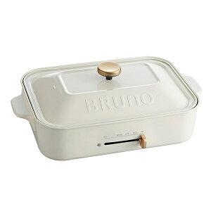 毎日の食卓を彩るテーブルウエアの新定番イデアインターナショナル BOE021-WH ホワイト BRUNO [...