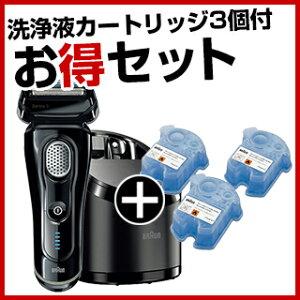 【送料無料】BRAUN 9050cc + 洗浄液カートリッジ CCR3CR 3個入