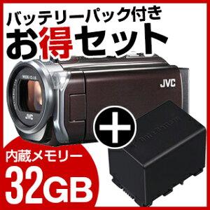 【期間限定!バッテリーパック付き!!】【送料無料】JVC(ビクター) ビデオカメラ GZ-E765-T +...