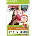 ELECOM EJP-TATA410 [手作りタトゥーシール(A4サイズ/10セット)] メーカー直送