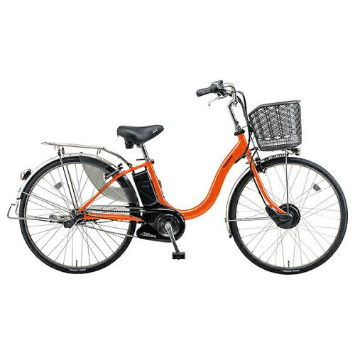 【送料無料】PANASONIC BE-EKA63-K パールオレンジ ビビチャージ・A [電動自転車(26インチ・内装3段)]【同梱配送】【き】【本州以外の配送】 走りながら発電・充電。大容量17.6Ahバッテリー搭載の最長距離モデル