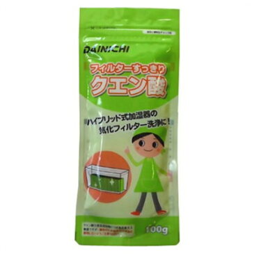 DAINICHI H010010 [加湿器フィルター洗浄用クエン酸(100g)]