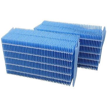 DAINICHI H060519 [加湿器用抗菌気化フィルター(2個入り)]