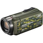 【送料無料】ビデオカメラ JVC (ビクター) GZ-RX600-G カモフラージュ Everio(エブリオ) [フルハイビジョンメモリービデオカメラ(64GB)(フルHD)] 約5時間連続使用のロングバッテリー 防水 防滴 防塵 耐衝撃 耐低温 アウトドア