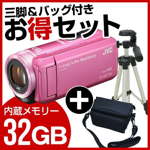 JVC(ビクター)GZ-F100-P+DVC-0303三脚&バッグ付きお買い得セット